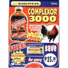 Complexor 3000 10 ml