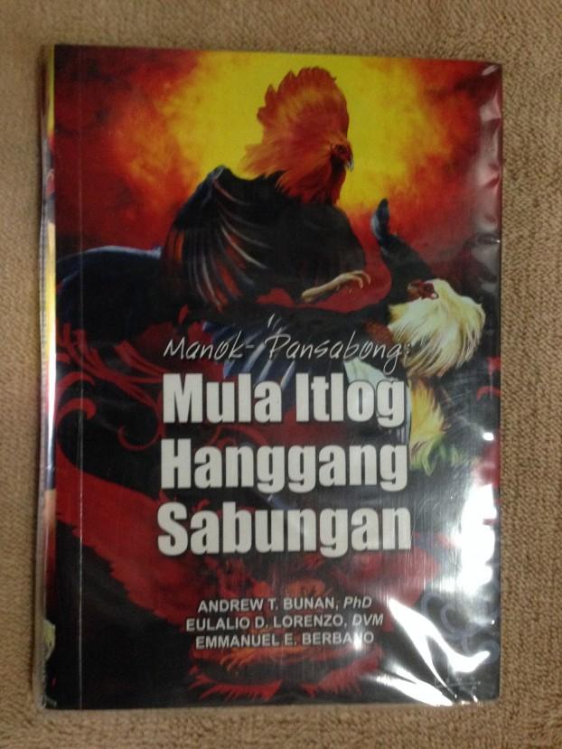 Wala ng Hahanapin Pa - Faithmusic Manila Chords and Lyrics ...