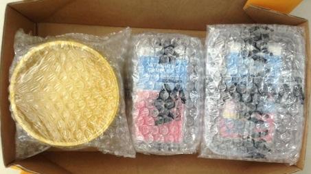 packaging-dhl-waybill-number-7371539055